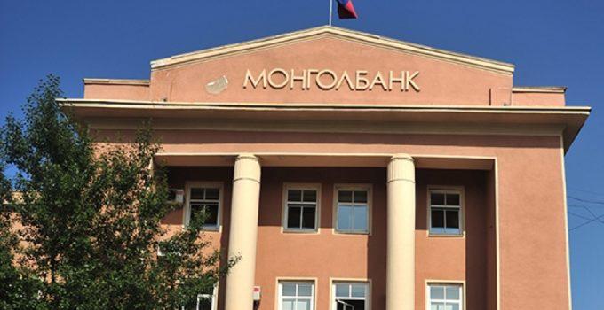 mongol_bank_eco_alt_hotolbor