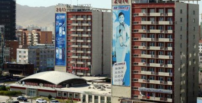 bayangol-hotel